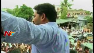 YS Jagan Speech || Road Show in Nandyal || #Nandyalby-Election || NTV - NTVTELUGUHD