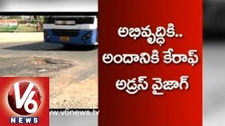 Roads in Visakhapatnam Seems like Accident Zones - V6NEWSTELUGU