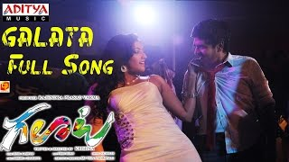 Galata Telugu Movie Galata Title Full Song || Sree, Hari Priya - ADITYAMUSIC