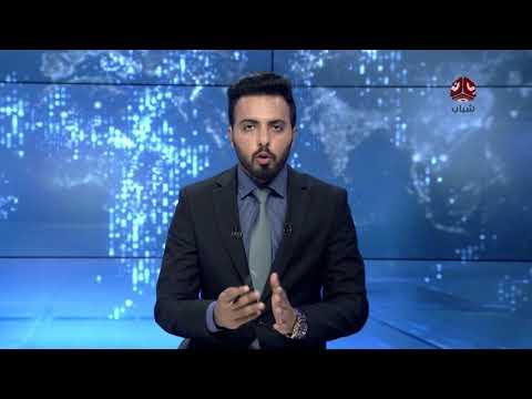 البيضاء: قوات الجيش تستكمل تحرير مديرية