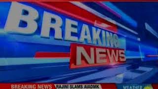 Rajinikanth: Why did Tamil Nadu CM Edappadi K. Palaniswami skip Karuna's funeral? - NEWSXLIVE