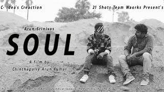 Soul II Latest Telugu Short Film 2019 II Directed By Chinthapally Arun Kumar - YOUTUBE