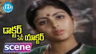 Doctor Cine Actor Movie Scenes - Jayasudha Gets Emotional About Her Child || Krishna || Kavitha - IDREAMMOVIES