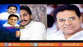 Is KCR Wants to Give Return Gift To Chandrababu Through Jagan? | Federal Front | Spot Light | iNews - INEWS