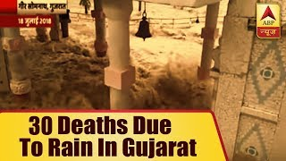 30 people died in Gujarat rains till now - ABPNEWSTV