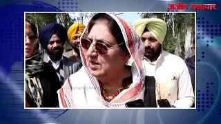 Video :बीबी राजिंदर कौर भट्ठल के भरोसा दिलाने के बाद प्रदर्शनकारियों ने हड़ताल को किया मुल्तवी