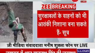 Breaking News: Terrorists plans IED blast in Shopian, J&K - ZEENEWS