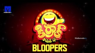 Bloopers : Jabardasth Sudigali Sudheer Fail Compilation : Kiraak Comedy Show - MALLEMALATV