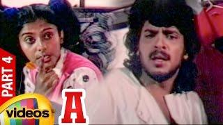 A Telugu Full Movie | Upendra | Chandini | Gurukiran | Part 4 | Mango Videos - MANGOVIDEOS