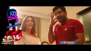 Naa Nuvve Magical Moments | Making of Naa Nuvve | Nandamuri Kalyan Ram | Tamannaah | PC Sreeram - IGTELUGU