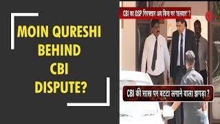 Is Moin Qureshi, the 'mastermind' behind CBI dispute? Watch debate - ZEENEWS