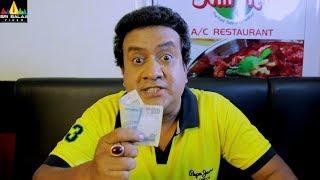 Gullu Dada and Altaf Hyder Comedy Scenes Back to Back   Stepney Latest Hyderabadi Comedy - SRIBALAJIMOVIES
