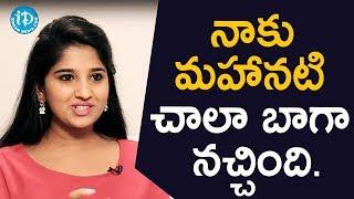 నాకు మహానటి చాలా బాగా నచ్చింది - TV Artist Meghana || Soap Stars With Anitha - IDREAMMOVIES
