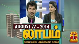 Laabam 27-08-2014 Thanthi TV Show