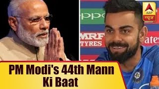 "PM Modi's 44th Mann Ki Baat: ""I Am Happy To Accept Virat Kohli's Fitness Challenge"" 