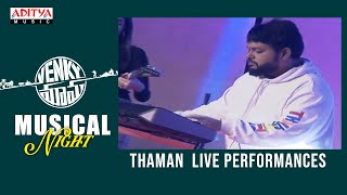 Thaman  Live Performances @ Venky Mama Musical Night - ADITYAMUSIC