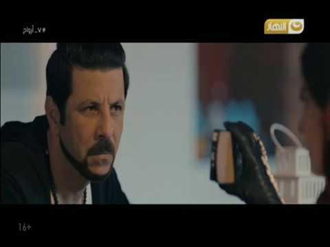 مسلسل 7 أرواح | هالة طارق تهدد عيسى بفيديو خطير