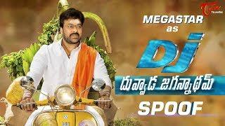 Duvvada Jagannadham Spoof - Mega Star As DJ - TELUGUONE