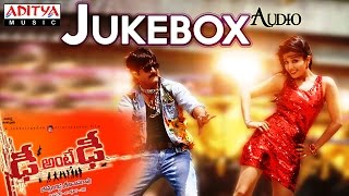 Dhee Ante Dhee Telugu Movie || Full Songs Jukebox || Srikanth, Sonia Mann - ADITYAMUSIC