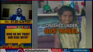 6-year-old P Anjali dies after she fell down from a school bus in Hyderabad - NEWSXLIVE