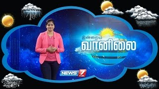 Weather Forecast 24-11-2016 – News7 Tamil Show