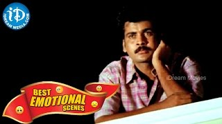 Telugu Movies || Best Emotional Scene || Mr & Mrs Sailaja Krishnamurthy Movie - IDREAMMOVIES