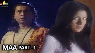 Horror Crime Story Maa Part - 1 | Aatma Ki Khaniyan | Sri Balaji Video - SRIBALAJIMOVIES