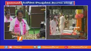 CM KCR Takes Oath As MLA Along With MLAs in Telangana Assembly | iNews - INEWS