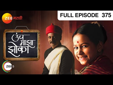 Uncha Maza Zoka - Watch Full Episode 375 of 12th May 2013
