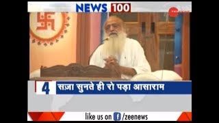 News 100: Asaram jailed for life for raping teenager, cries after sentencing - ZEENEWS