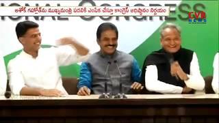 Rajasthan CM Ashok Gehlot | Sachin Pilot as Deputy CM | Rajasthan Elections | CVR NEWS - CVRNEWSOFFICIAL
