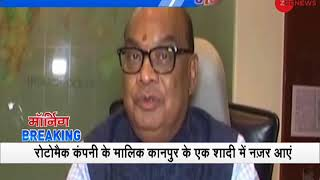 Morning Breaking: Rotomac promoter Vikram Kothari denies reports of leaving the country - ZEENEWS