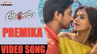Premika Full Video Song | Andhagadu Video Songs | Raj Tarun, Hebah Patel | Sekhar - ADITYAMUSIC