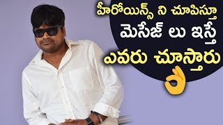 Harish Shankar Superb Answer To Media Question About Message Oriented Movies | TFPC - TFPC