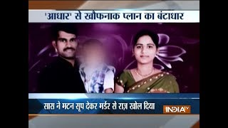 Telangana woman kills husband, disfigures boyfriend - INDIATV