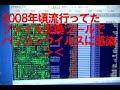 ウイニー Share パソコンウイルスに感染する原因 view on youtube.com tube online.