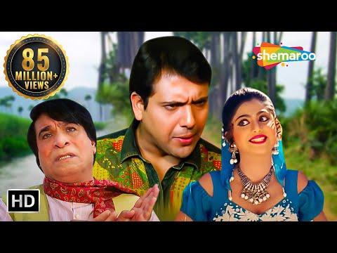 Aag (HD) - Full Movie - Govinda -  Shilpa Shetty  - Kader Khan - Superhit Comedy Movie - صوت وصوره لايف