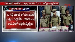 ప్రలోభాల పర్వం ప్రారంభమైంది. నోటుతో ఓటు కొనుగోలు  | Huge amounts of cash, liquor seized in Telangana - CVRNEWSOFFICIAL