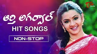 Aarthi Agarwal Telugu Hit Songs Jukebox | TeluguOne - TELUGUONE