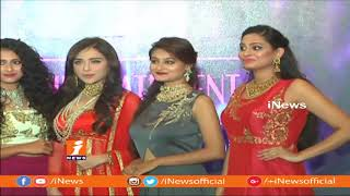 The Statement A Wedding Jewelry Exhibition In Hyderabad | iNews - INEWS