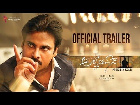 Agnyaathavaasi Theatrical Trailer   Pawan Kalyan   Trivikram   Anirudh