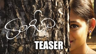 Rangeela Telugu movie teaser || Latest Telugu movie 2017 - IGTELUGU