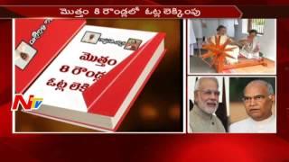 Presidential Elections 2017 : Counting Begins    Ramnath Kovind Vs Meira Kumar    NTV - NTVTELUGUHD