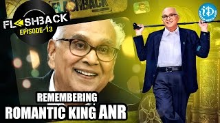A Special Tribute To Akkineni Nageswara Rao || Remembering ANR || Flashback #13 - IDREAMMOVIES