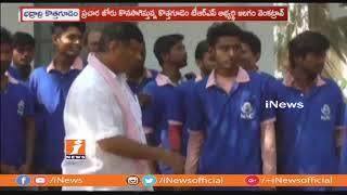 TRS Candidate Jalagam Venkat Rao Speed Up Election Campaign In Bhadradri Kothagudem | iNews - INEWS