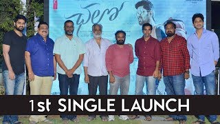 Naga Shaurya's Chalo 1st Single Launch Press Meet | Naga Shaurya, Rashmika Mandanna | TFPC - TFPC