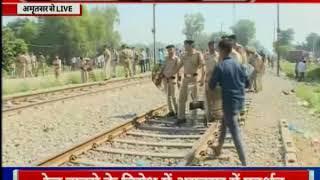 Amritsar train accident: अमृतसर रेल हादसे पर सियासत शुरू - ITVNEWSINDIA