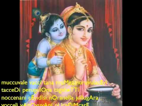 ittimuddu ladu :annamayya  keertana ,  Anandabhairavi  :subtitles in English rendered by 'Punarvasu'