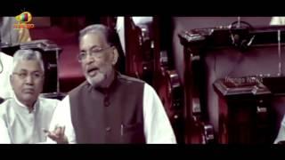Sharad Yadav Speaks On Fasal Bima Yojana | Radha Mohan Singh | Rajya Sabha | Mango News - MANGONEWS