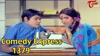 Comedy Express 1379 || Back to Back || Telugu Comedy Scenes - TELUGUONE